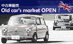 old car's market OPEN